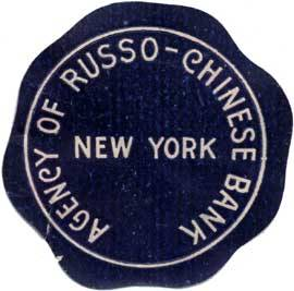 Agency of Russo-Chinese Bank - New York